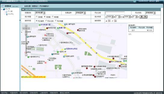 渠道地图管理系统